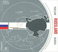 Klang Der Welt Klang Der Welt. Russland russland