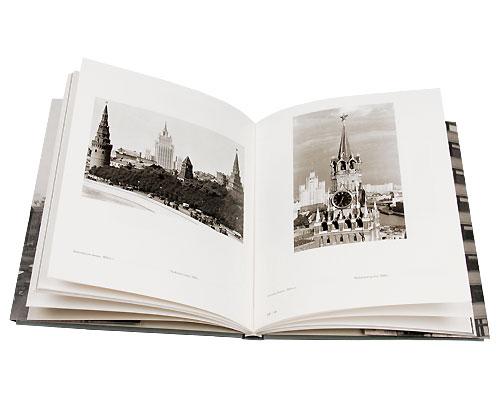 Москва Наума Грановского / Moscow of Naum Granovsky. Наталья Григорьева,Наталья Пономарева