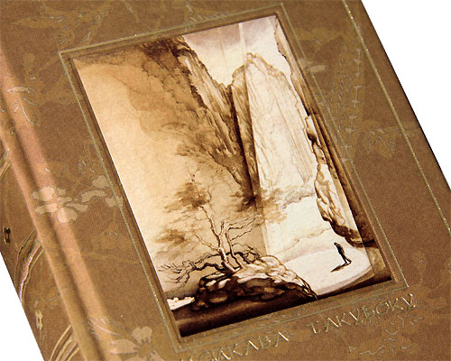Исикава Такубоку. Лирика (подарочное издание). Исикава Такубоку