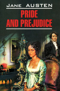 Jane Austen Pride and Prejudice austen j austen pride and prejudice гордость и предубеждение