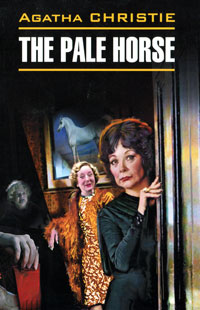Agatha Christie The Pale Horse the pale horse