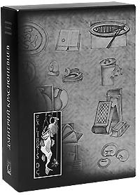 Дмитрий Краснопевцев. Дневники. Графика. Живопись (комплект из 3 книг)