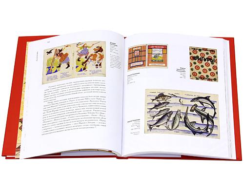 Русская детская книжка-картинка 1900-1941. В. Ю. Блинов