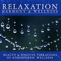 Beauty & Positive Vibrations Of Atmospheric Wellness rivka galchen atmospheric disturbances