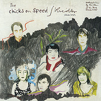 Chicks On Speed,Kreidler Chicks On Speed & Kreidler. Sessions ранец albion turbo chicks