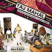 Тадж Махал TAJ Mahal. Mkutano сборная деревянная модель тадж махал