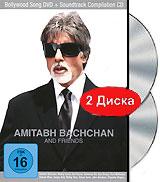 Amitabh Bachchan & Friends (DVD + CD) mehbooba band mehbooba band fanfare de calcutta