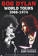 Bob Dylan: World Tour 1966-1974 абдуллаев чингиз акифович тоннель призраков