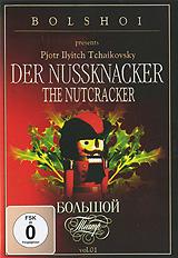 лучшая цена Pjotr Ilyitch Tchaikovsky: Der Nussknacker. Vol. 1