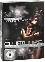 все цены на Clubtunes: Special Edition - On DVD (2 DVD) онлайн