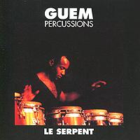 Guem Guem: Percussion / Le Chant Du Monde цены онлайн
