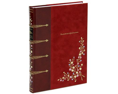 Галантные празднества (подарочное издание). Поль Верлен