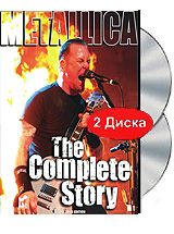Metallica: The Complete Story (2 DVD)