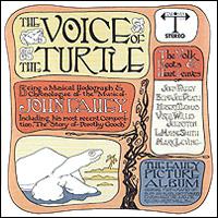 Джон Фэхей John Fahey. The Voice Of The Turtle цена в Москве и Питере