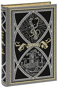 Артур Конан Дойл Артур Конан Дойл. Избранные сочинения. Сэр Найджел (подарочное издание)