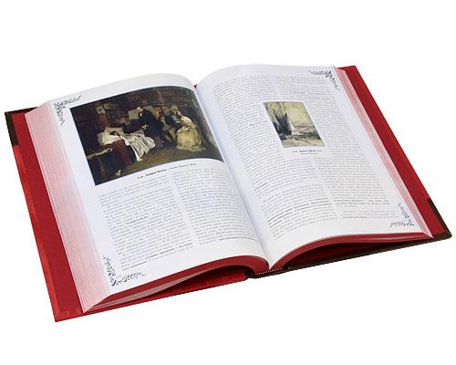 Миссия России (эксклюзивное подарочное издание). Виктор Аксючиц