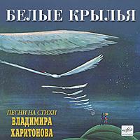 цена на София Ротару,Валерий Ободзинский,Евгений Мартынов,ВИА
