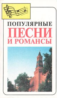 Популярные песни и романсы жанна бичевская песни романсы 2019 03 22t19 00