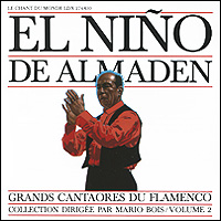 El Nino De Almaden El Nino De Almaden. Grands Cantaores Du Flamenco broadlink rm2 rm pro universal intelligent remote switch smart home automation wifi ir rf switch via ios android phone