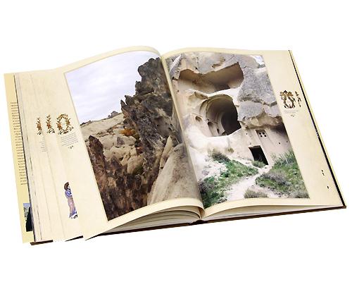 Сокровенная Каппадокия (подарочное издание). Георгий Юдин