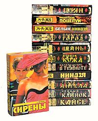 Э. Ластбадер Э. Ластбадер (комплект из 12 книг)