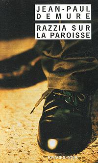 Фото - Razzia sur la Paroisse jean paul gaultier le male