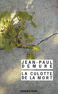 Фото - la Culotte de la Mort jean paul gaultier le male