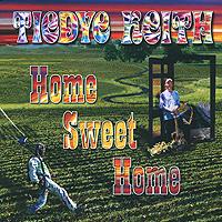 Тайди Кейт Tiedye Keith. Home Sweet Home kano home sweet home