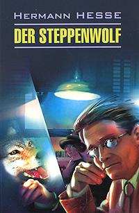 Hermann Hesse Der Steppenwolf недорго, оригинальная цена