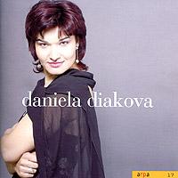 Даниэла Диакова Daniela Diakova. Daniela Diakova все цены