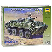 Сборная модель Советский бронетранспортер БТР-70 (Афганистан 1979-1989) звезда сборная модель немецкий бтр ханомаг