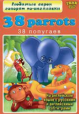38 Parrots if tomorrow comes