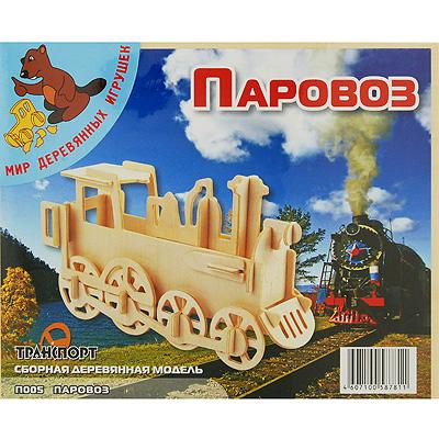 Сборная деревянная модель Паровоз .