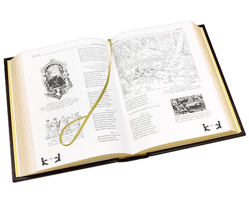 Фауст (подарочное издание). Иоганн Вольфганг Гете