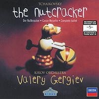 Валерий Гергиев,St. Petersburg Kirov Orchestra Валерий Гергиев. Чайковский. Щелкунчик музыка щелкунчик чайковский