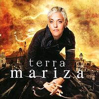 цена на Mariza Mariza. Terra
