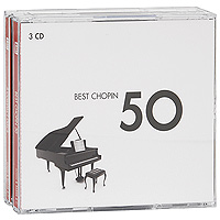 цена 50 Best Chopin (3 CD) онлайн в 2017 году