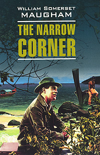 Книга The Narrow Corner. William Somerset Maugham