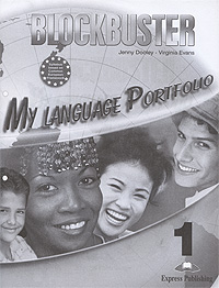 Jenny Dooley, Virginia Evans Blockbuster 1: My Language Portfolio цена и фото