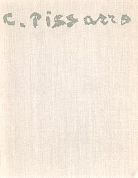 Камиль Писсарро. Письма. Критика. Воспоминания современников