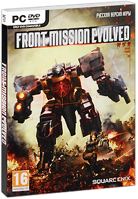 Front Mission Evolved (DVD-BOX)