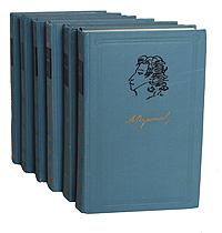 А. Пушкин А. Пушкин. Собрание сочинений в 6 томах (комплект из 6 книг) брет гарт собрание сочинений в 6 томах комплект