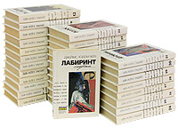 Джеймс Хэдли Чейз Джеймс Хэдли Чейз. Полное собрание сочинений (комплект из 32 книг)