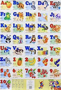Азбука и счет. Плакат правила безопасности для дошкольников наглядное пособие