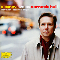 Михаил Плетнев Mikhail Pletnev. Live At Carnegie Hall. Limited Edition (2 CD) jens luhr jens luhr kuhlau sonata in e flat major sonata in a minor