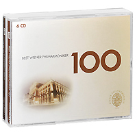 100 Best Wiener Philharmoniker (6 CD) best karajan 100 6 cd
