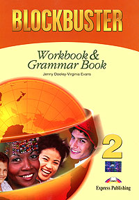 Jenny Dooley, Virginia Evans Blockbuster 2: Workbook & Grammar Book froggy is the best level 2