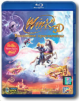 Winx Club 3D: Волшебное приключение (Blu-ray) бреснахэн к блум р linux на практике