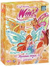 WINX Club: Школа волшебниц: Третий сезон, выпуски 13-20 (8 DVD) стоимость