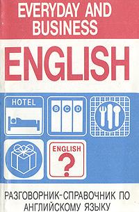 Разговорник-справочник по английскому языку /Everyday and Business English цены